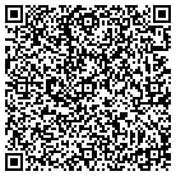 QR-код с контактной информацией организации НА ЗОРГЕ, ООО