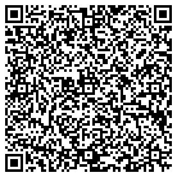 QR-код с контактной информацией организации НА ЛЕСОСЕЧНОЙ