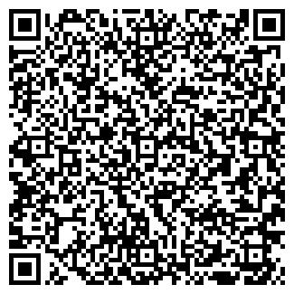 QR-код с контактной информацией организации НА ТИТОВА