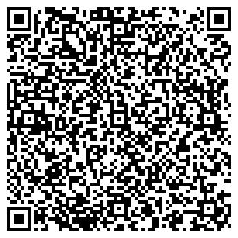QR-код с контактной информацией организации НА УЗОРНОЙ, ЧП