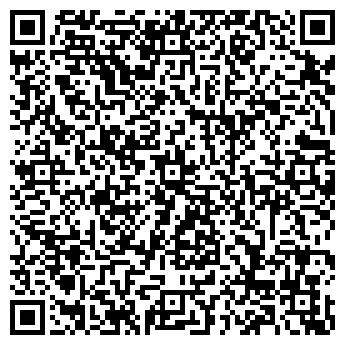 QR-код с контактной информацией организации НАТАЛЬЯ БИТЮКОВ, ЧП