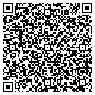 QR-код с контактной информацией организации НЕПТУН-9