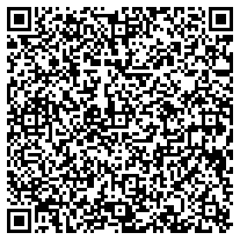 QR-код с контактной информацией организации ОКЕЙ ВАЛЕНТИНА