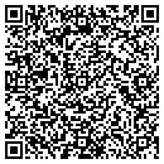 QR-код с контактной информацией организации ДСУ 2