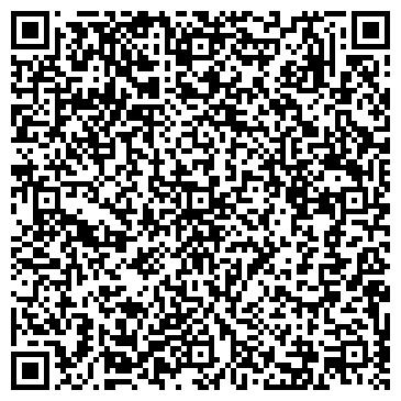 QR-код с контактной информацией организации ОЛИМП МАГАЗИН ФАНТАЗИЯ, ООО