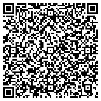 QR-код с контактной информацией организации ОРТС, ООО