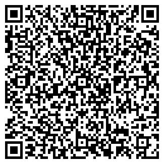 QR-код с контактной информацией организации ОТ ДУШИ