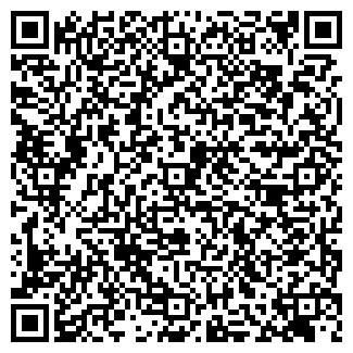 QR-код с контактной информацией организации ОФРИМЭКС