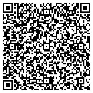 QR-код с контактной информацией организации ДЭУ 32