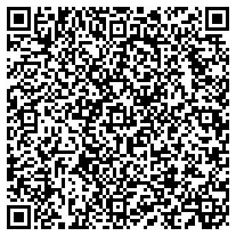 QR-код с контактной информацией организации ПЕРВОМАЙСКИЙ ЮТ, ООО