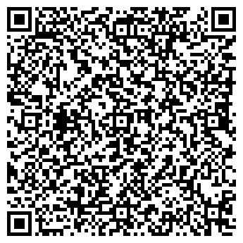 QR-код с контактной информацией организации ПЕРВЫЙ, ООО