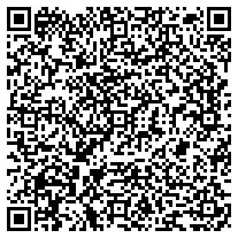 QR-код с контактной информацией организации ПОДОРОЖНИК, ИП