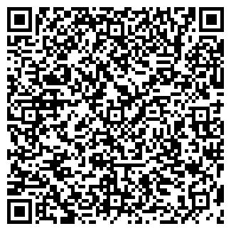 QR-код с контактной информацией организации ПОЛЕСЬЕ, МУП