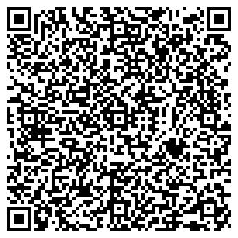 QR-код с контактной информацией организации ПРАГМАТИК, ЗАО