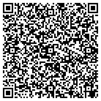 QR-код с контактной информацией организации РАЗДОЛЬЕ, МУП