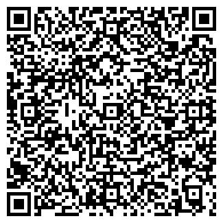 QR-код с контактной информацией организации РАССВЕТ-1