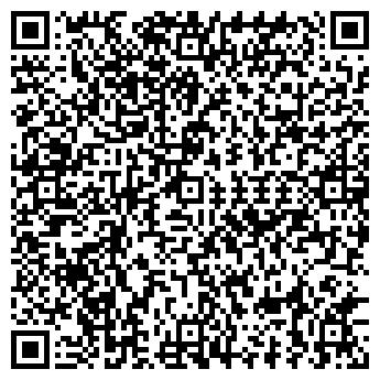 QR-код с контактной информацией организации РЕЧНОЙ ТД, ООО