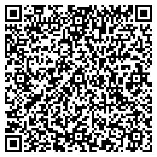 QR-код с контактной информацией организации РОСО К, ООО
