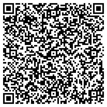 QR-код с контактной информацией организации СЕНСАЦИЯ, ООО