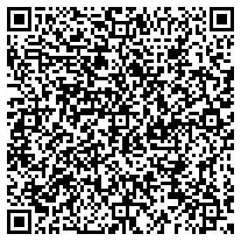 QR-код с контактной информацией организации СИБИРСКИЙ КАРАВАЙ, МУП