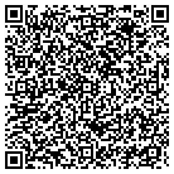 QR-код с контактной информацией организации СИБИРСКИЙ СМАК, ЧП