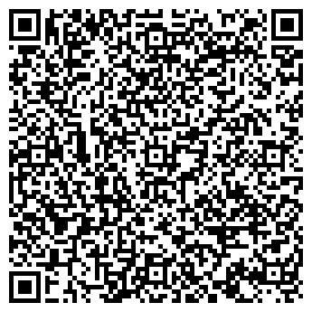 QR-код с контактной информацией организации СИМБИРСК-ТРЕЙД, ООО