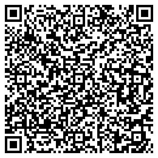 QR-код с контактной информацией организации СКОРПИО-7