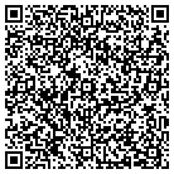 QR-код с контактной информацией организации СМЕЛЯКОВА Л. А., ЧП