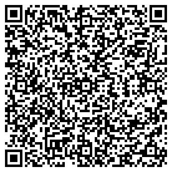 QR-код с контактной информацией организации СТАВРИЯ, ООО