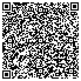 QR-код с контактной информацией организации СТОЛИЧНЫЙ ГАСТРОНОМ