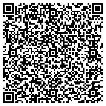 QR-код с контактной информацией организации СТОЛИЧНЫЙ, ООО