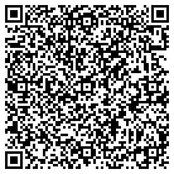 QR-код с контактной информацией организации СТЭК И Т, ООО