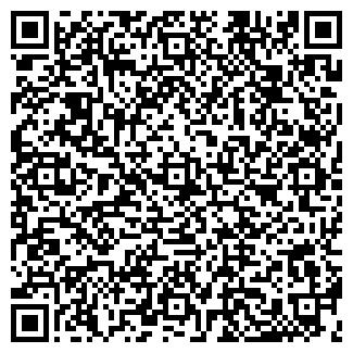 QR-код с контактной информацией организации ИДЕАЛ ПТК