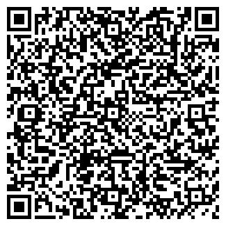 QR-код с контактной информацией организации ТОРГОВЫЙ РЯД