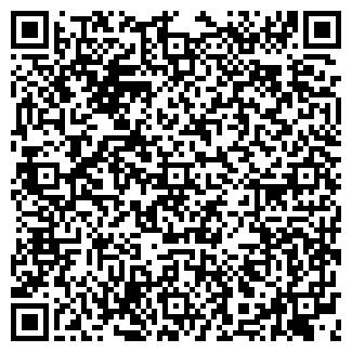 QR-код с контактной информацией организации ТОША, ЧП