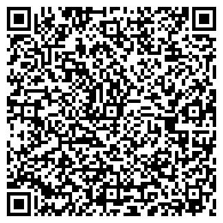 QR-код с контактной информацией организации ТРЕЙД, ЗАО