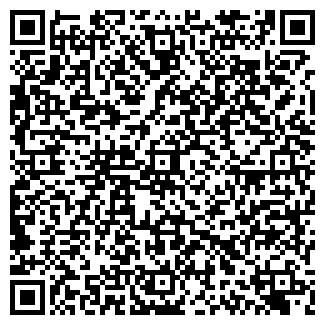 QR-код с контактной информацией организации ТРЕШКА 2
