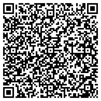QR-код с контактной информацией организации ТРЕШКА 6