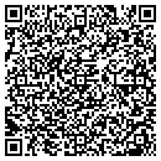 QR-код с контактной информацией организации ТРЕШКА 7