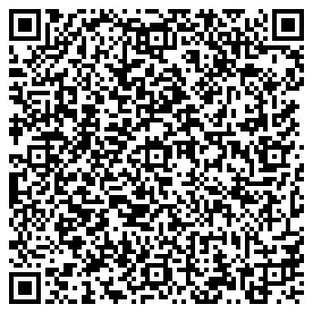 QR-код с контактной информацией организации ТРЕШКА-5, ООО