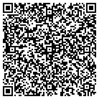 QR-код с контактной информацией организации У СЕРГЕЯ, ООО