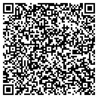 QR-код с контактной информацией организации ФАКС, ЗАО