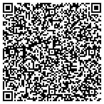 QR-код с контактной информацией организации ФЕНИКС МАГАЗИН ВАЛИД ПЛЮС, ООО