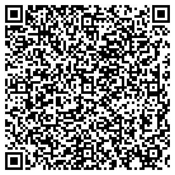 QR-код с контактной информацией организации ХОЛИДЕЙ ТРЕЙД, ООО