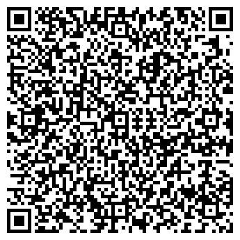 QR-код с контактной информацией организации ХОРОШИЙ, ООО