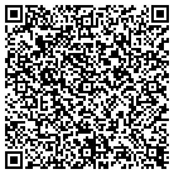 QR-код с контактной информацией организации ЧЕБУРАШКА, ООО