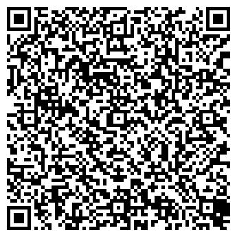 QR-код с контактной информацией организации ЧЕРЕМУШКА, ООО