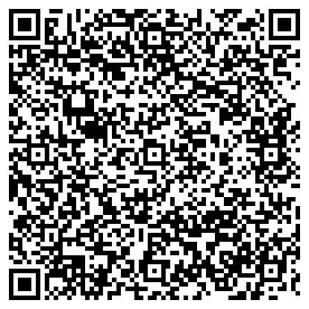 QR-код с контактной информацией организации ЧЕРНОБЫЛЕЦ, ООО