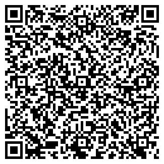 QR-код с контактной информацией организации ЭГО, ОАО
