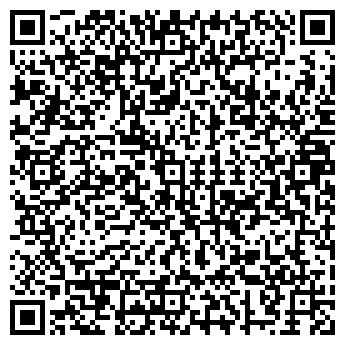 QR-код с контактной информацией организации ЭКСПРЕСС-2, МУП